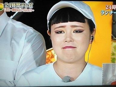 24時間マラソンランナーブルゾンちえみ.jpg