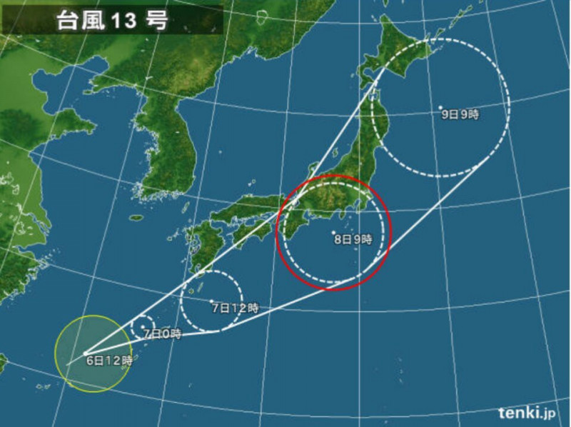 最新 台風 情報 たまご の